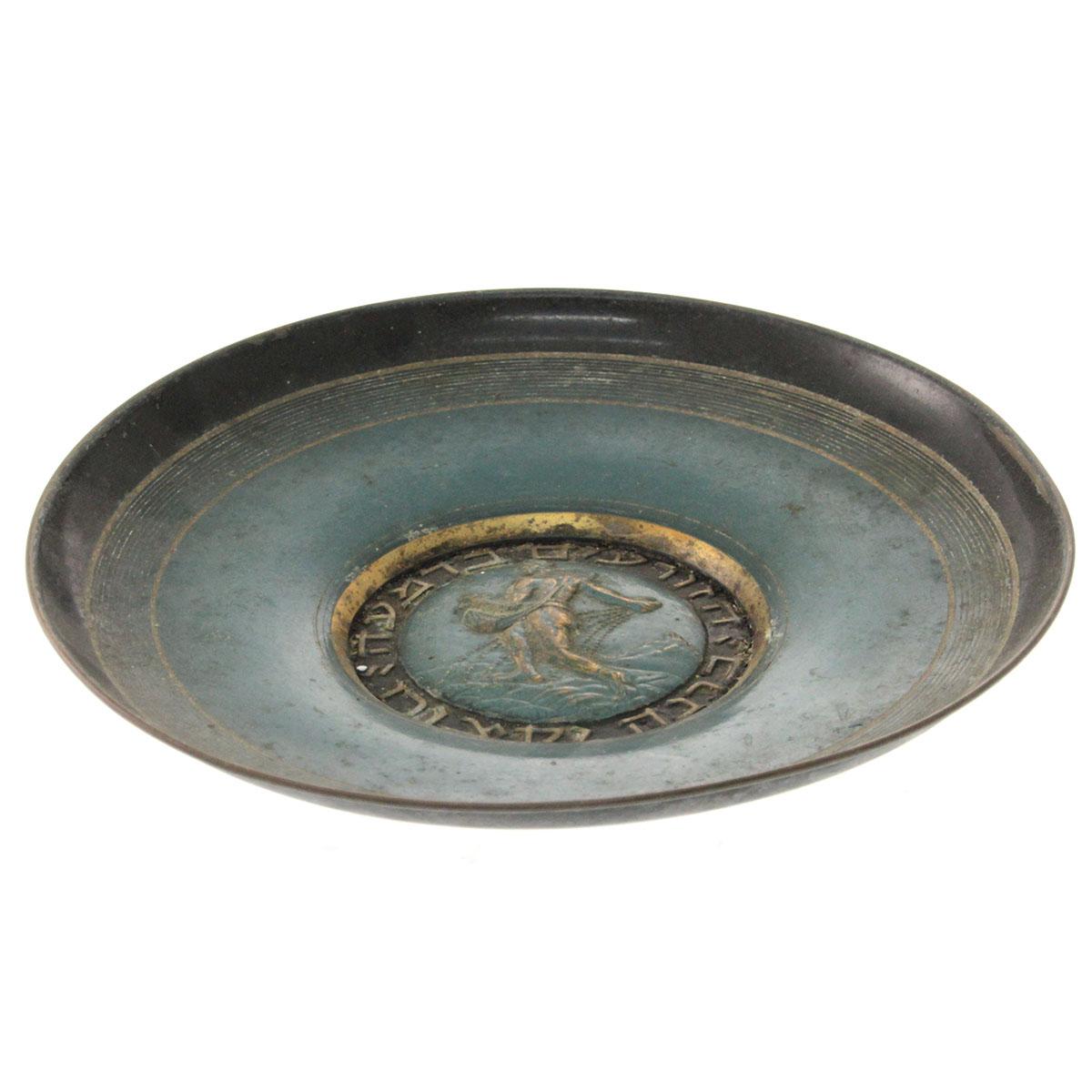 Pasarel Pal Bell Brass Decorative Plate Israel 1950 S